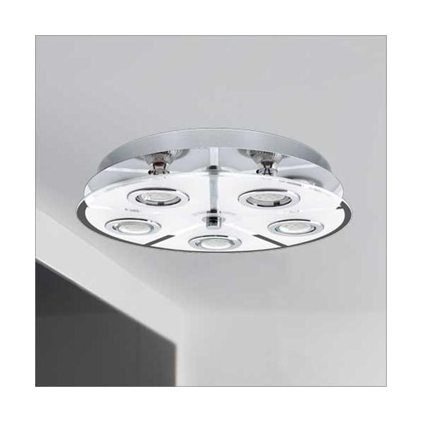 EGLO 30933 CABO stropní svítidlo nejen do kuchyně, jídelny