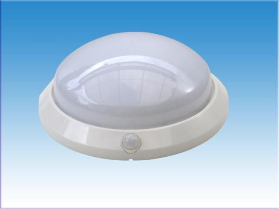FULGUR MARINA kulaté svítidlo se senzorem FULGUR MARINA + 3 roky záruka ZDARMA!