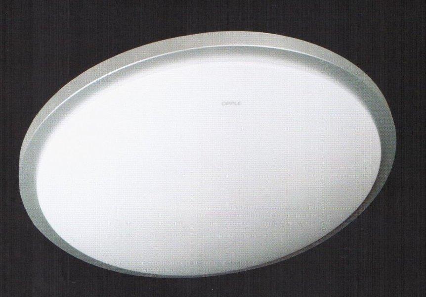 FULGUR MX 586G-Y83/6500 MX Svítidlo na stěnu i strop + 3 roky záruka ZDARMA!