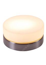 GLOBO 48400 stropní svítidlo + 3 roky záruka ZDARMA!