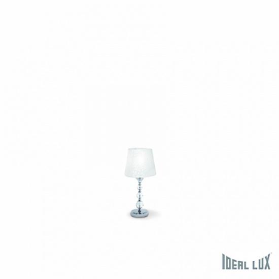 Ideal Lux IL 026855 STEP TL1 stolní lampa + 3 roky záruka ZDARMA!