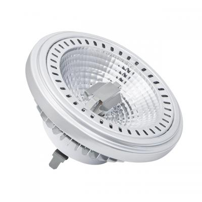 KANLUX 22611 AR-111 LED žárovka G53 12W studená bílá