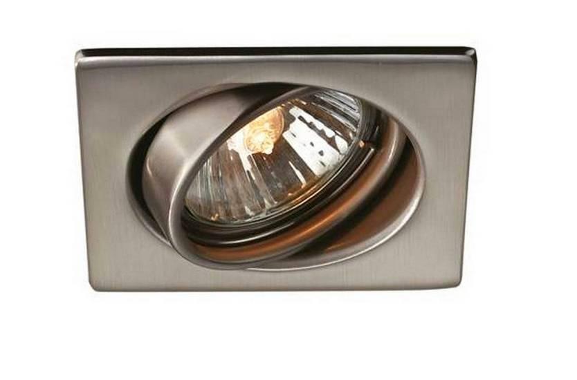Massive Philips 59323/17/10 QUARTZ Vestavné bodové svítidlo 230V + 3 roky záruka ZDARMA!