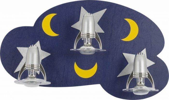 NOWODVORSKI NW 1747 KLAUDIA Dětské svítidlo + 3 roky záruka ZDARMA!