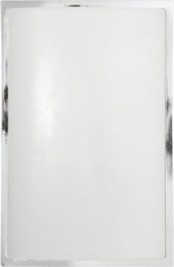 Nowodvorski 3752 GARDA Koupelnové osvětlení + 3 roky záruka ZDARMA!