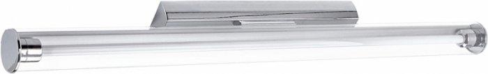 Nowodvorski 3978 MISSISIPI Koupelnové osvětlení + 3 roky záruka ZDARMA!