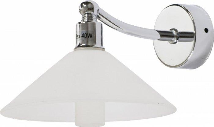 Nowodvorski 5264 Milton Koupelnové osvětlení + 3 roky záruka ZDARMA!