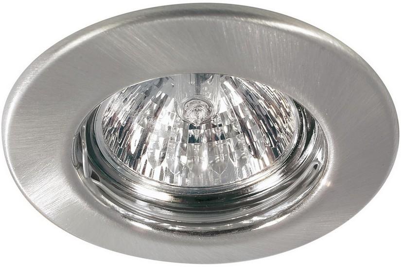 PAULMANN P 98817 Vestavné bodové svítidlo 12V + 5 let záruka ZDARMA!