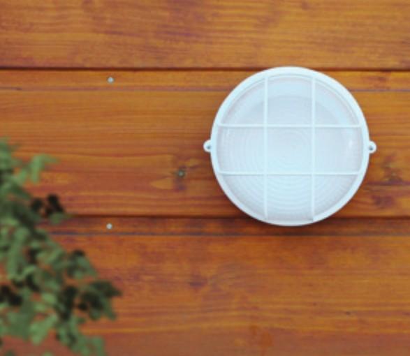 PANLUX SKP-100/B KRUH průmyslové osvětlení nejen do kanceláře
