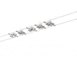 PAULMANN P 94135 lankové systémy + 5 let záruka ZDARMA!