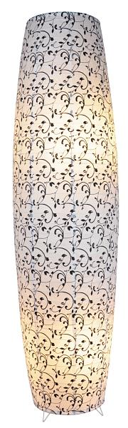 RABALUX 4728 Blossom stojací lampa + 3 roky záruka ZDARMA!