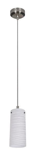 RABALUX 6337 Aurel Lustr, závěsné svítidlo + 3 roky záruka ZDARMA!