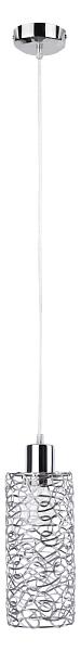RABALUX 6397 Joy Lustr, závěsné svítidlo + 3 roky záruka ZDARMA!