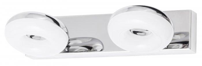 Rabalux RA 5717 Beata Koupelnové osvětlení + 3 roky záruka ZDARMA!