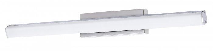 Rabalux RA 5719 Silas Koupelnové osvětlení + 3 roky záruka ZDARMA!