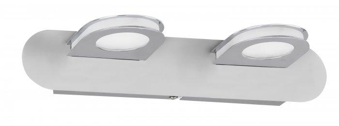 Rabalux RA 5742 Breda Koupelnové osvětlení + 3 roky záruka ZDARMA!