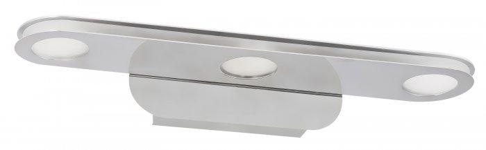 Rabalux RA 5743 Breda Koupelnové osvětlení + 3 roky záruka ZDARMA!