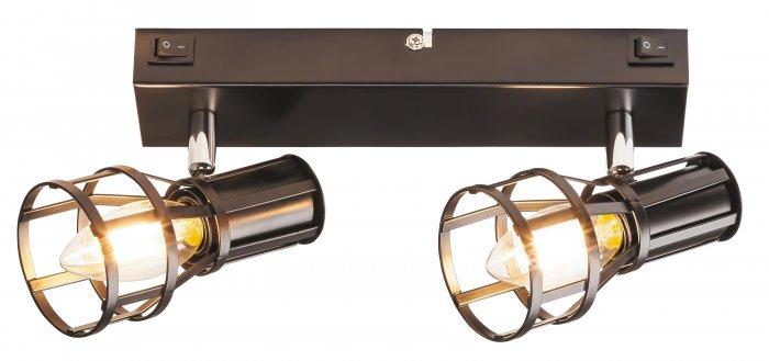 RABALUX 5959 Aria bodové svítidlo + 3 roky záruka ZDARMA!