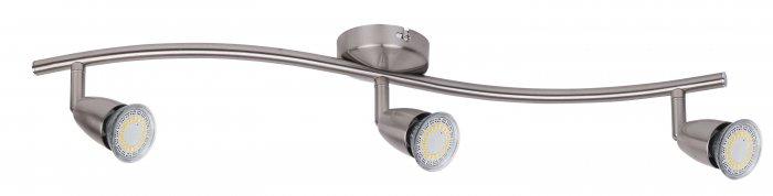 RABALUX 6527 Norman LED vestavné bodové svítidlo 230v + 3 roky záruka ZDARMA!