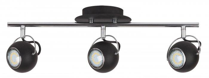 Rabalux RA 6827 LED žárovka GU10 9W