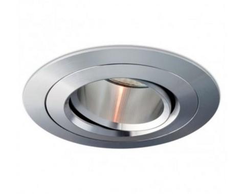 Vestavné bodové svítidlo 230V  LED BPM 8041GU
