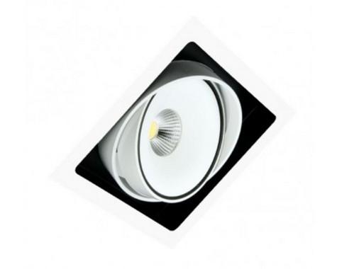 Vestavné bodové svítidlo 230V  LED BPM 8210.05