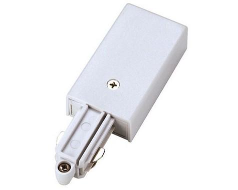 Systémové svítidlo napájení pro jednookr. lištu levá stříbrnošedá SLV LA 143032