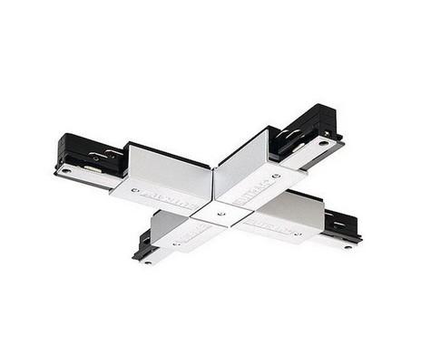 Systémové svítidlo EUTRAC X spoj stříbrnošedá 230V LA 145694