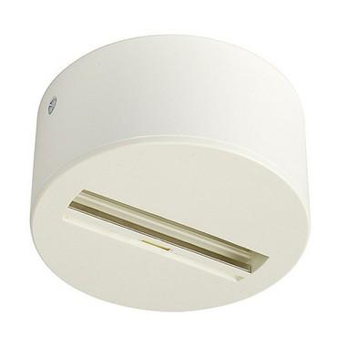 Systémové svítidlo EUTRAC stropní základna bílá LA 145741