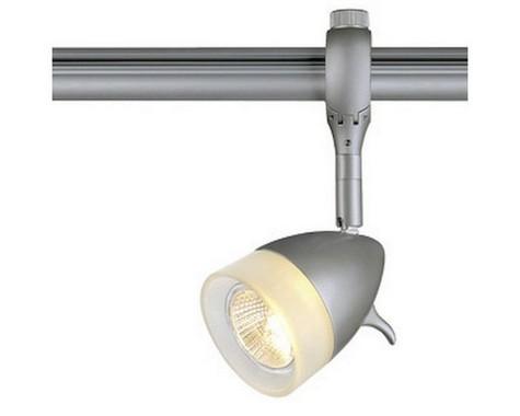 Systémové svítidlo KANO mléčné sklo pro Easytec II 230V GU10 50 SLV LA 184071