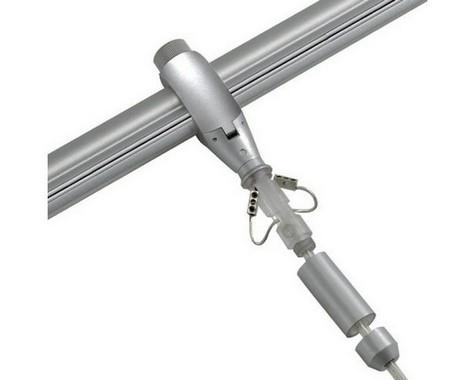 Systémové svítidlo závěsný adapter pro Easytec II zkompletováno LA 184292