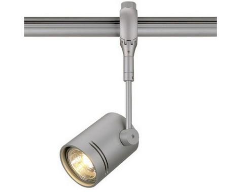 Systémové svítidlo BIMA I hlavice pro EASYTEC II stříbrnošedá LA 184452