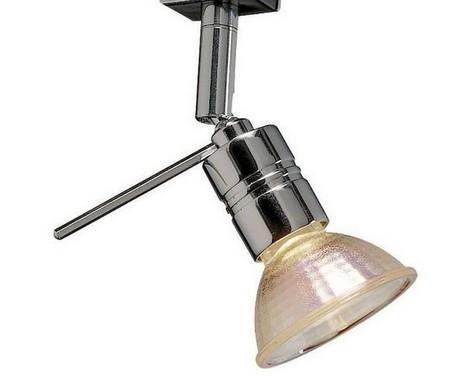Systémové svítidlo SOLO 90 pro ROSENLITE krátká 12V GU5,3 50W 90 LA 186272