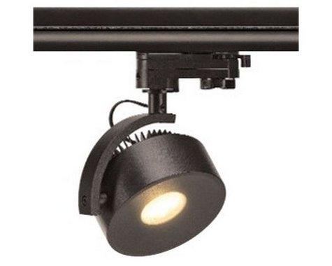 KALU TRACK LEDDISK pro tříokr. lištu černá 230V COB LED 12W 85° LED SLV LA 152600