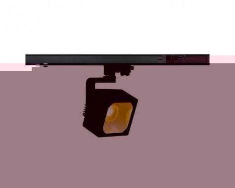 Systémový díl LED  SLV LA 152761