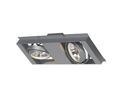AIXLIGHT závěsný QRB modul II stříbrnošedá 230V/12V G53 2x100W LA 154784