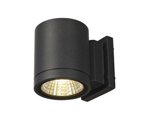 Venkovní svítidlo nástěnné  LED SLV LA 228511-2
