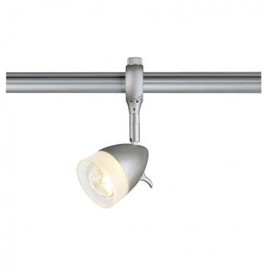 Systémové svítidlo KANO mléčné sklo pro Easytec II 230V GU10 50 SLV LA 184071-1