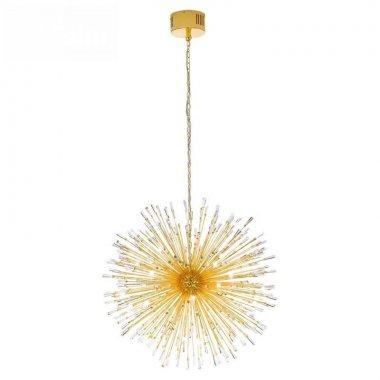 Lustr/závěsné svítidlo LED  39256
