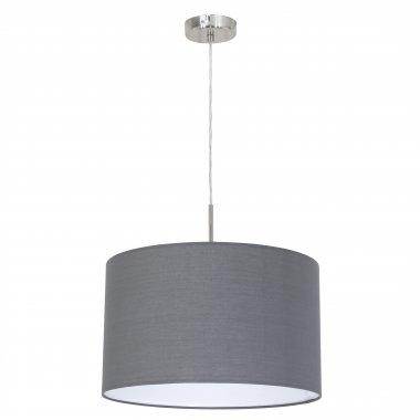 Lustr/závěsné svítidlo 31573
