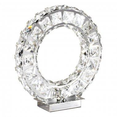 Pokojová stolní lampa LED  39005