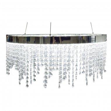 Lustr/závěsné svítidlo LED  39279