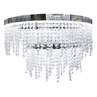 Lustr/závěsné svítidlo LED  39281