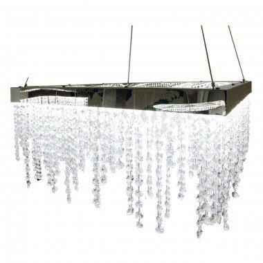 Lustr/závěsné svítidlo LED  39282