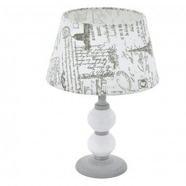 Stojací lampa 43247
