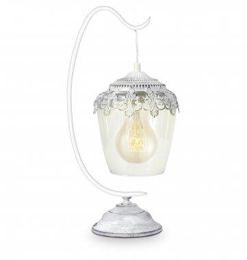 Pokojová stolní lampa EG49293