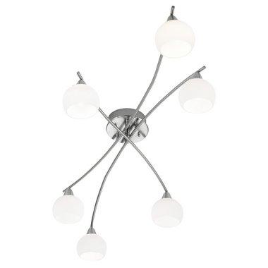 Stropní svítidlo 87591