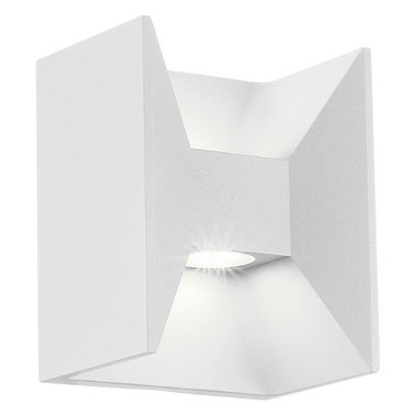 Venkovní nástěnné svítidlo 91098