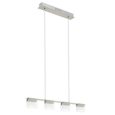 Lustr/závěsné svítidlo 93731