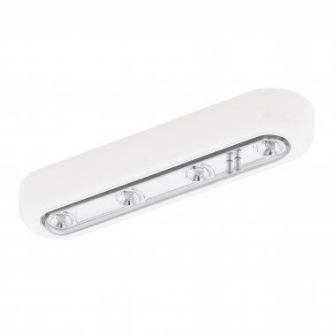 Kuchyňské svítidlo LED  EG94687